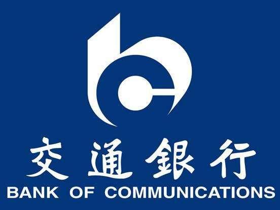 <b>交通银行地下室水泵房配套柔性接头江苏南京</b>